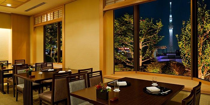 記念日におすすめのレストラン・歌留多の写真1