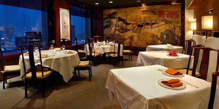 記念日におすすめのレストラン・日比谷  聘珍樓の写真1