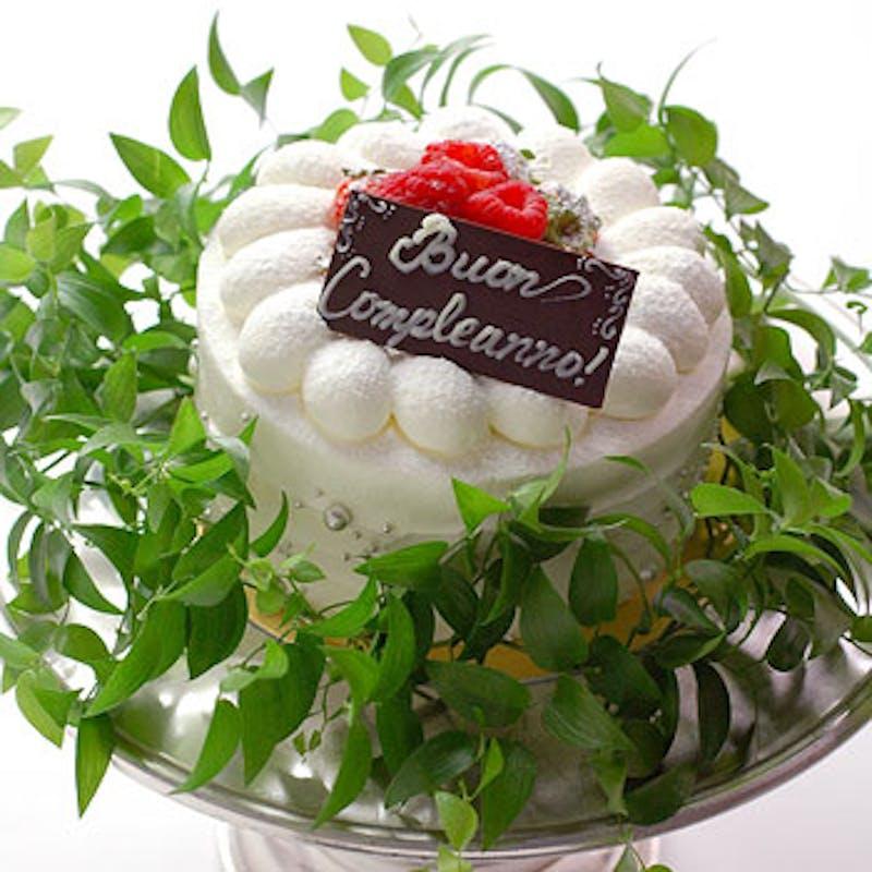 【記念日ディナー】全6品+乾杯ドリンク+特製ケーキ