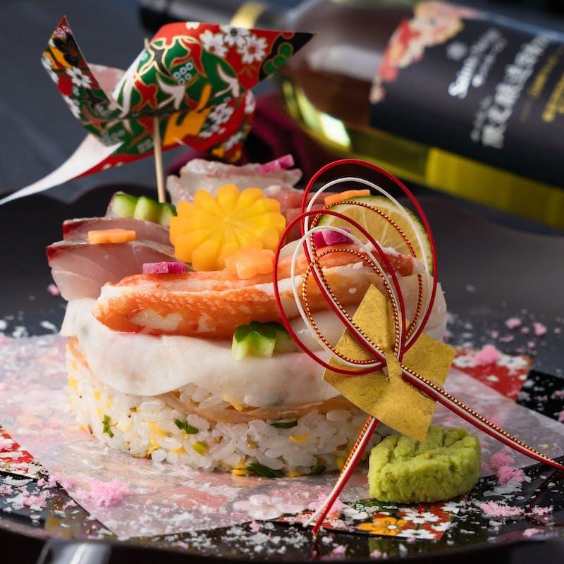 【星のことぶき】~お祝いにお寿司のケーキを~+乾杯酒+記念ボトル付き~蒼穹~(テーブル席or個室)