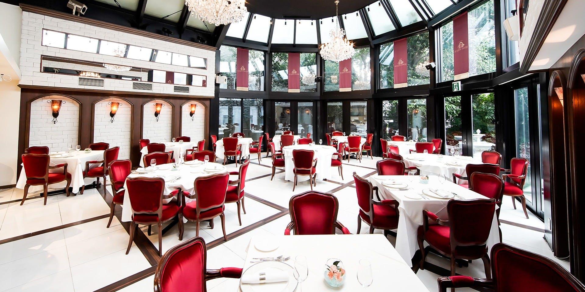 記念日におすすめのレストラン・青山エリュシオンハウスの写真1