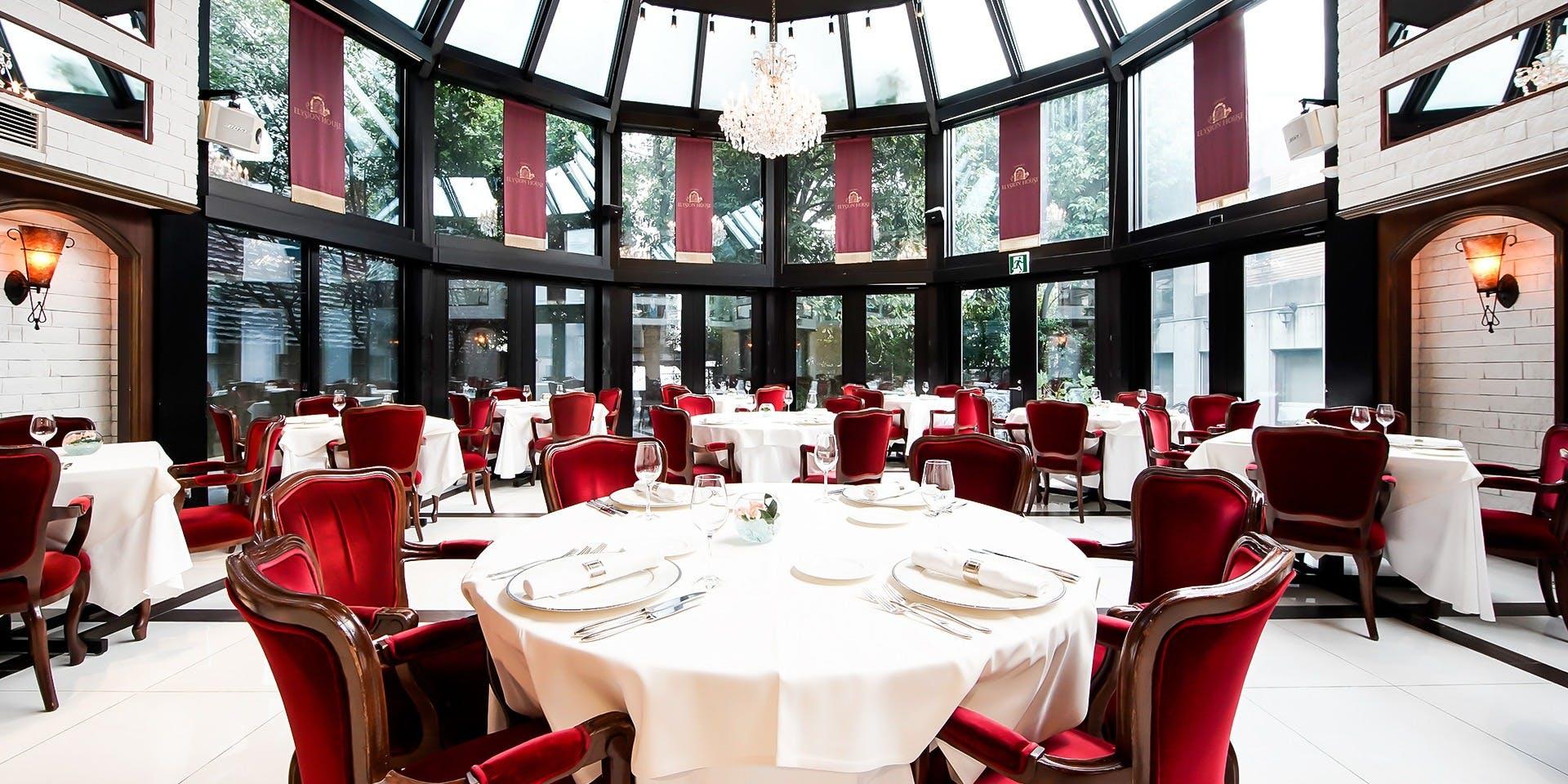 記念日におすすめのレストラン・青山エリュシオンハウスの写真2