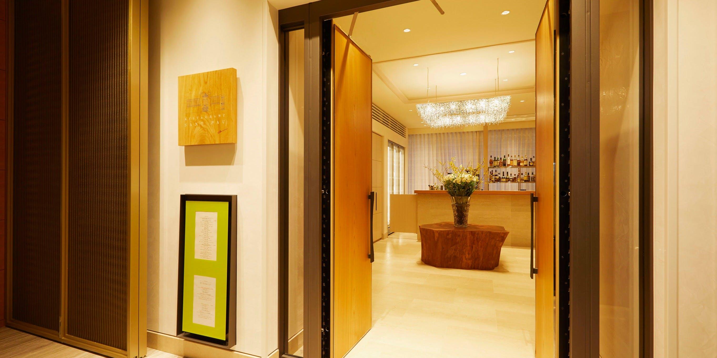 記念日におすすめのレストラン・Restaurant Sant Pau/ザ・キタノホテル東京の写真2