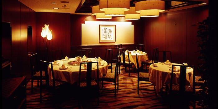 記念日におすすめのレストラン・銀座 楼蘭の写真1
