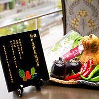 旬の京野菜の魅力をフレンチにしてお届け致します