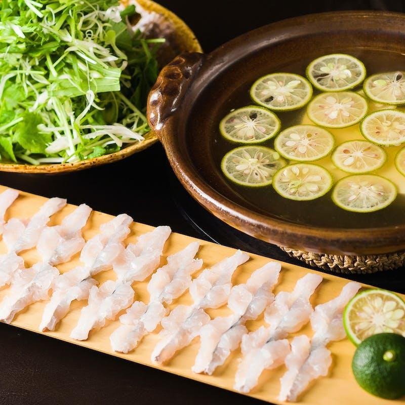 【季節限定】ハモ柚子鍋膳 朱盃十六点膳、柚子雑炊にハモしゃぶ付