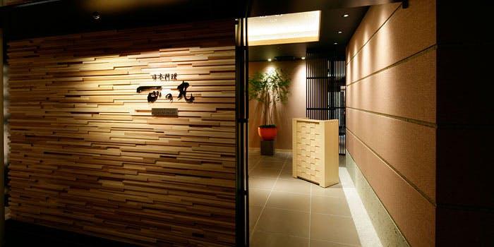 記念日におすすめのレストラン・日本料理 西の丸の写真1