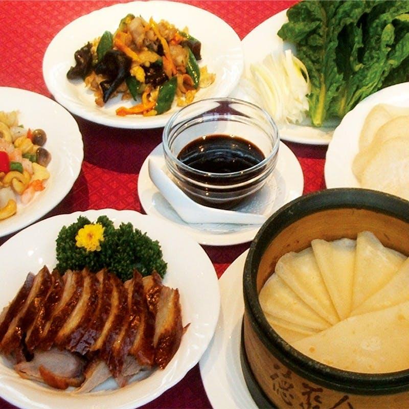 【茉莉花コース】フカヒレ姿煮込みや北京ダック2種など全7品