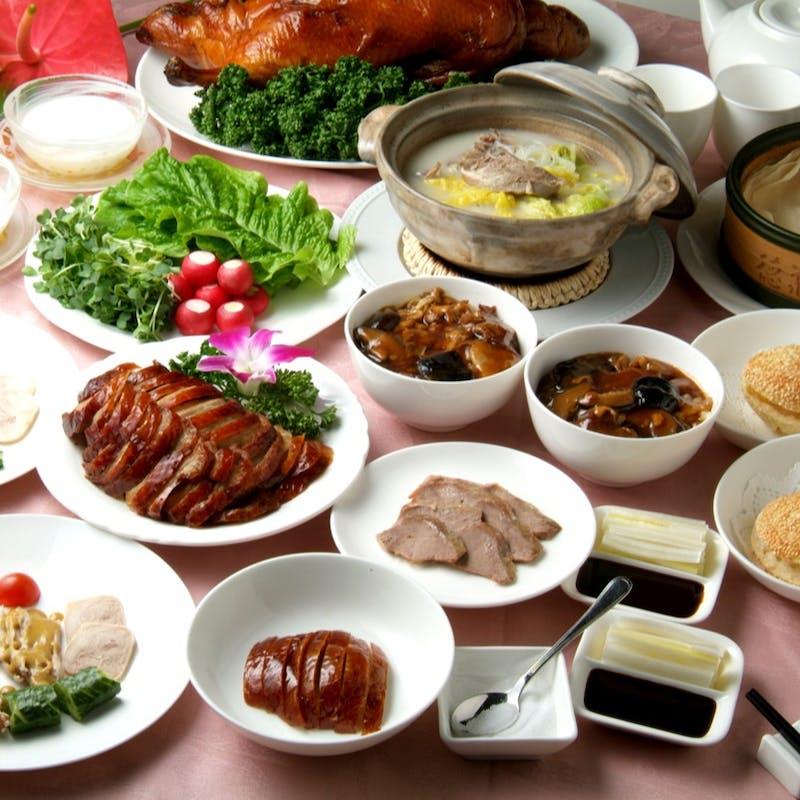 【鴨三喫コース】前菜6種や北京ダック3種など全7品