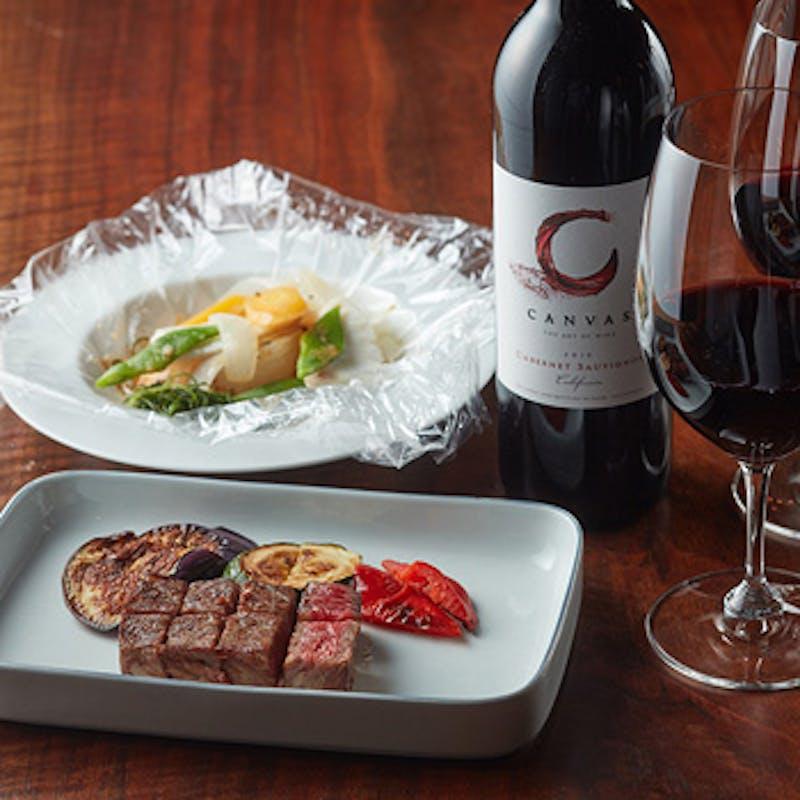 【一休コース】メインは黒毛和牛サーロインの全5品+フルボトルワイン(平日限定)