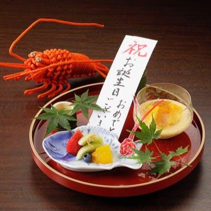 【無料】お祝いアレンジ