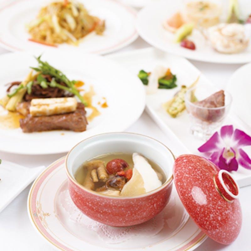 【美食同源コース】季節の本格中国料理 全6品