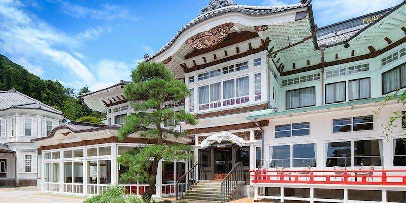 富士屋ホテル外観