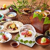 旧御用邸で味わう、旬の食材を使った気品と風格の本格日本料理
