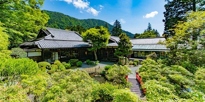 記念日におすすめのレストラン・菊華荘の写真1