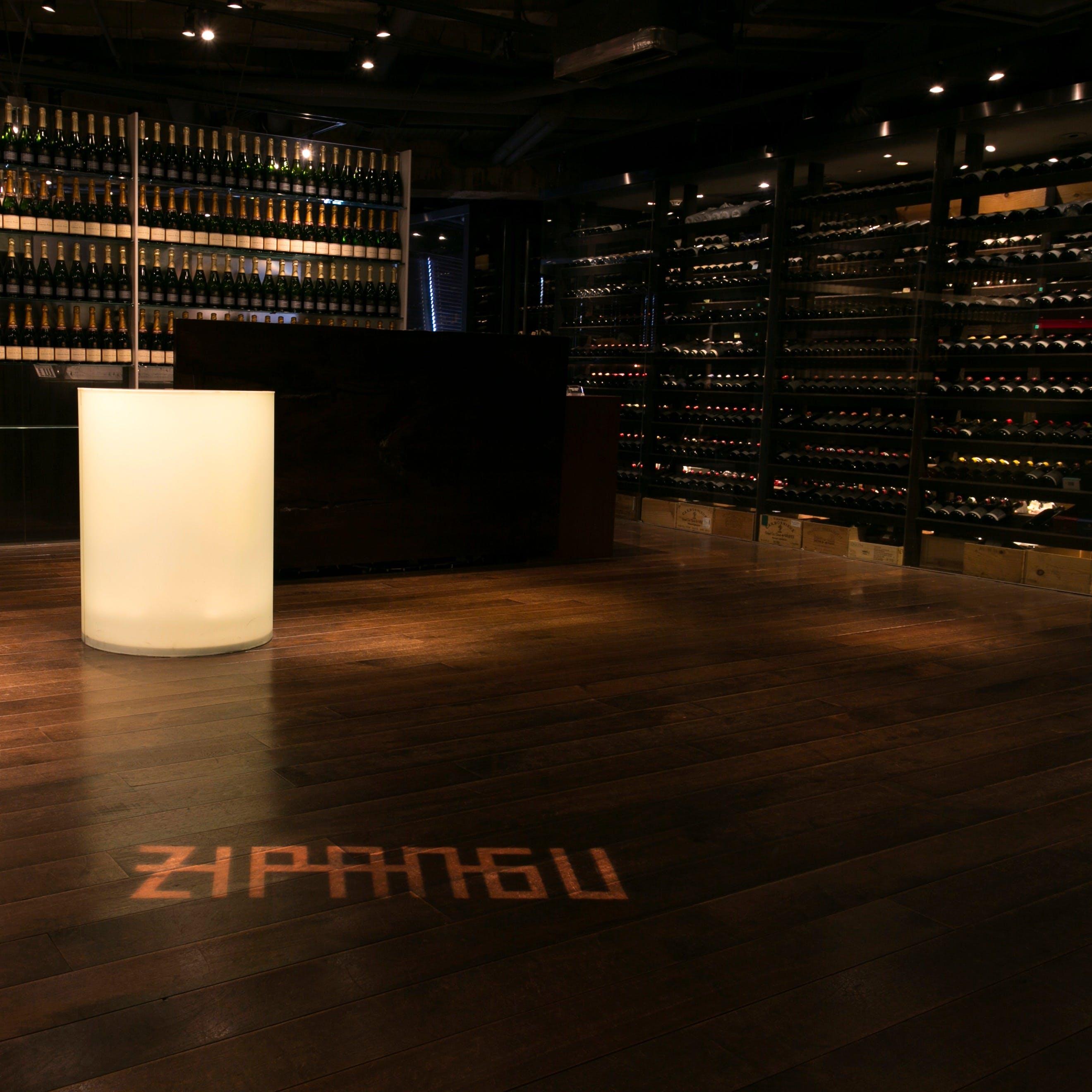 ワイン・日本酒・焼酎・洋酒、どれも本格的な品揃えでご提供させて頂きます