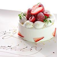 Birthdayや記念日サプライズなどお気軽にご相談ください