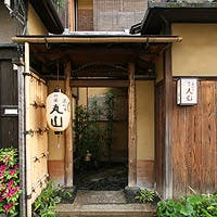 ゆったりとした設えは心ゆくまで京都を堪能できる空間