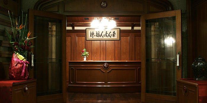記念日におすすめのレストラン・アイニン ファンファンの写真1