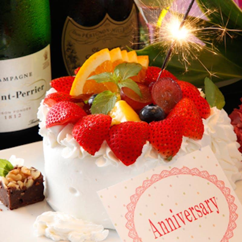 【記念日コース】特製ホールケーキ付!旬菜・熟成牛ステーキ 全8品+スパークリングワインボトル