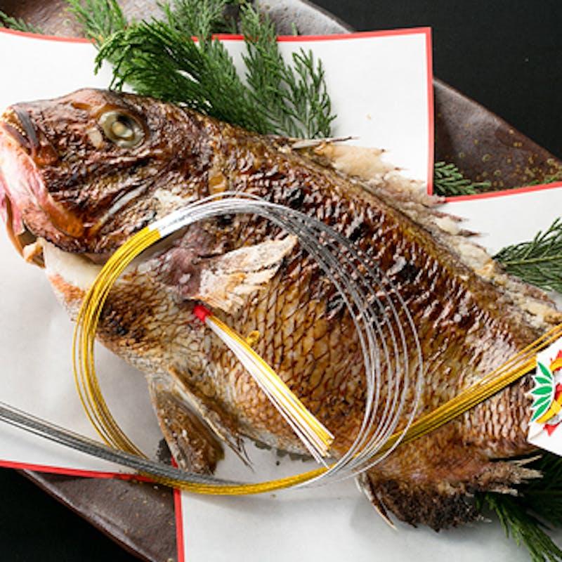 【お祝いコース】結納・お顔合わせ・お祝いに鯛姿焼きコース全9品+1ドリンク(個室・鯛の姿焼きサービス)