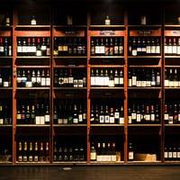種類豊富な厳選されたワイン