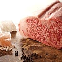 3種の岩塩が、素材の味を引き立てます