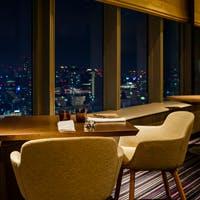 ホテル最上階からの息をのむ眺望をお楽しみください
