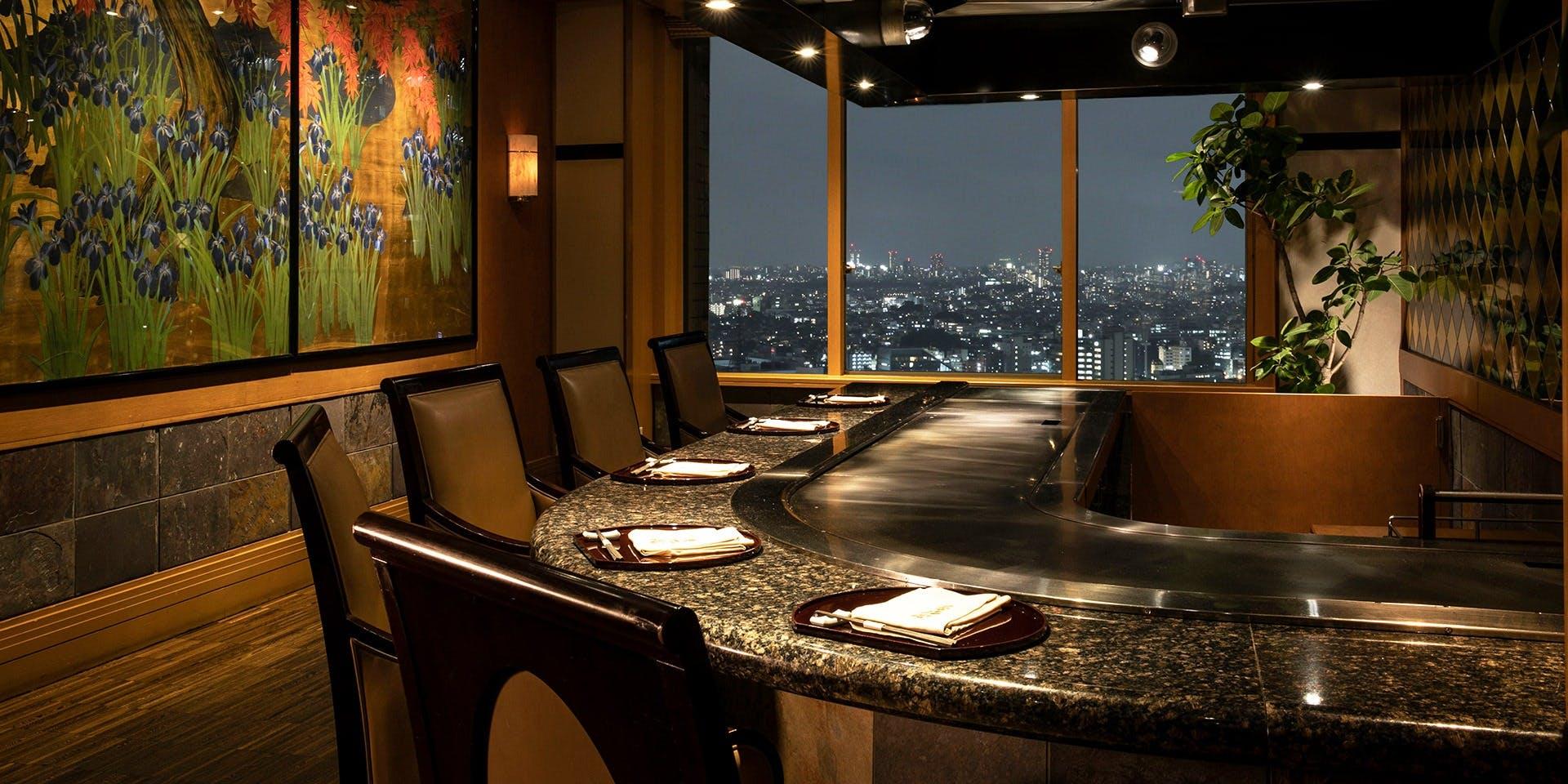 記念日におすすめのレストラン・鉄板焼 恵比寿/ウェスティンホテル東京の写真2