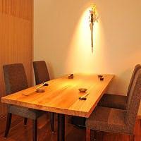 空間-京の石畳  素材-極上の旬  心技-日本伝統の継承と進化  そして・・・