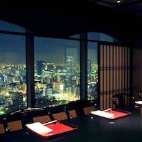 大阪 なだ万 /帝国ホテル大阪