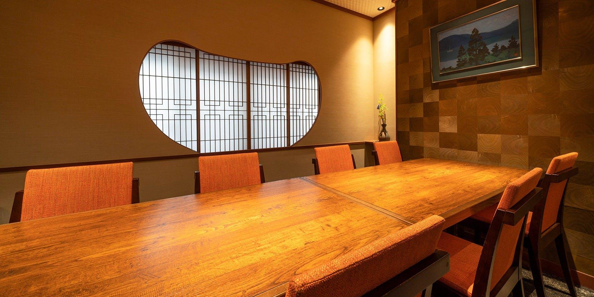 記念日におすすめのレストラン・蔦茂の写真2