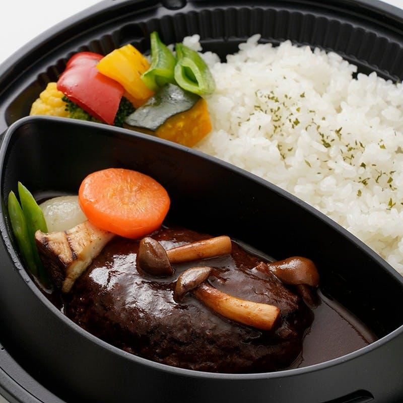 【テイクアウト・GOTOポイント利用OK!】松阪牛のデミグラスハンバーグ弁当(ネット予約)