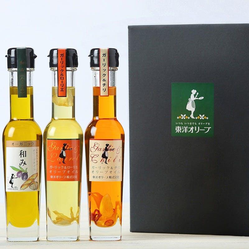 【お土産】小豆島産 オリーブオイル(3種類詰め合わせ)