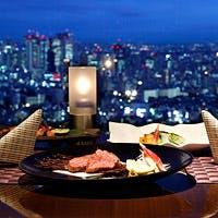 懐石料理の入門編。気軽にくつろげる絶景和食レストラン