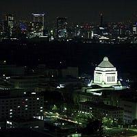 東京の中心部を見渡せる景観を満喫
