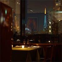 東京タワーを眺めながら洗練された空間で最高のステーキを