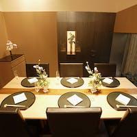 日本料理 縁/庭のホテル東京