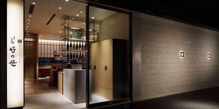 記念日におすすめのレストラン・銀座しゃぶ通 好の笹 日本橋店の写真1