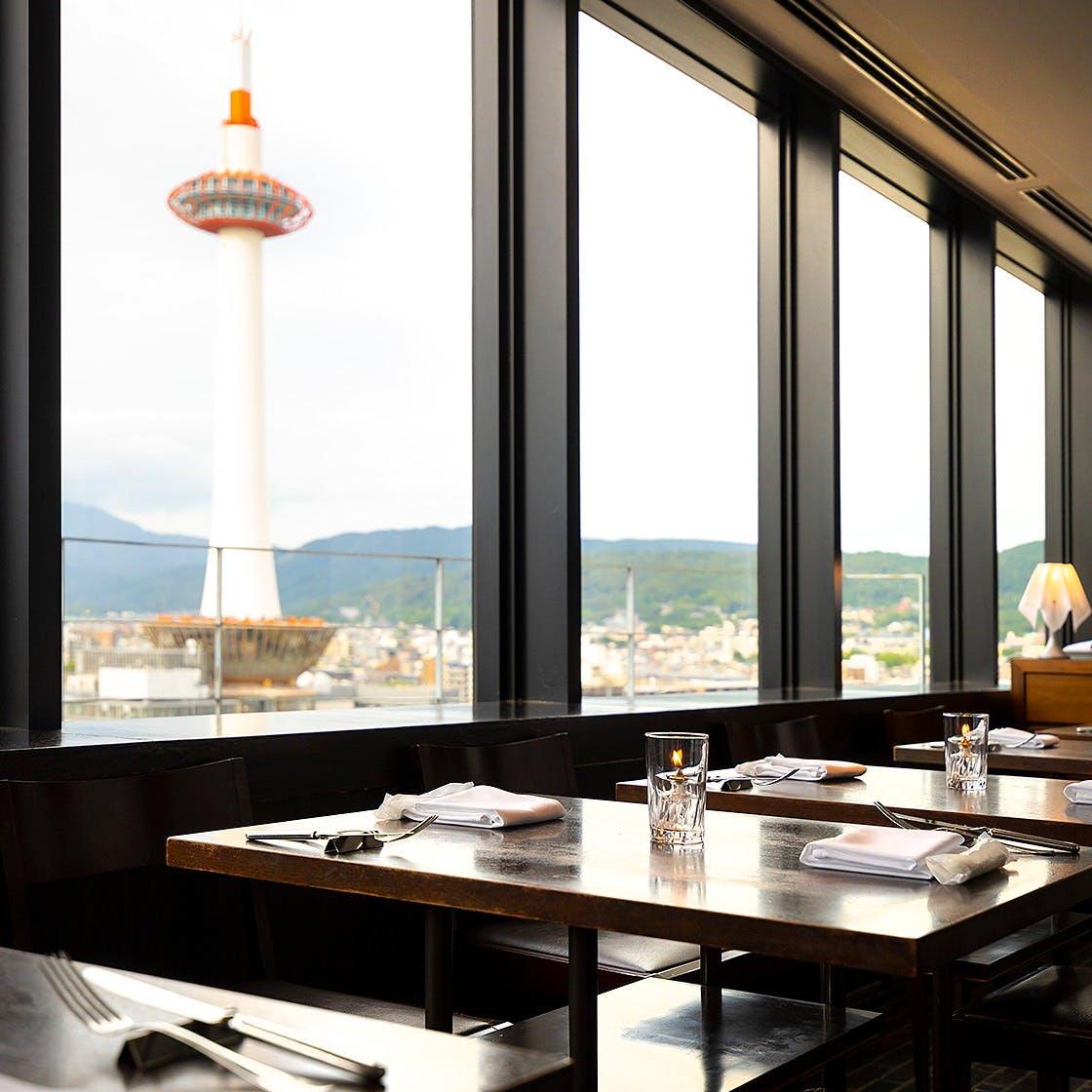 京都市内を一望できる絶景レストラン