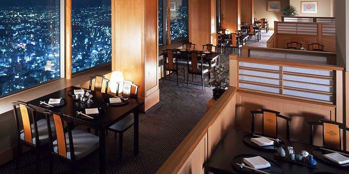 まるで天空のレストラン「四季亭/ 横浜ロイヤルパークホテル68階」