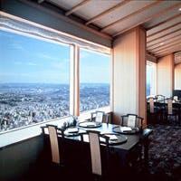 四季折々の季節感を味わう 68階日本料理「四季亭」