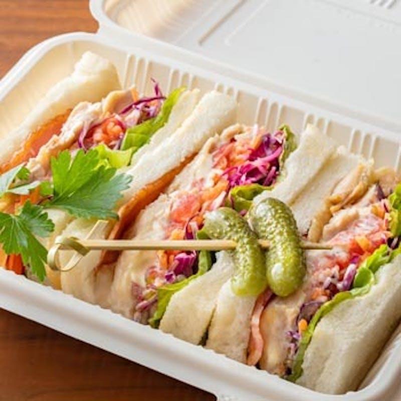 【テイクアウト】森林鶏と彩り野菜のオリジナルサンドイッチ(テイクアウト専用プラン)