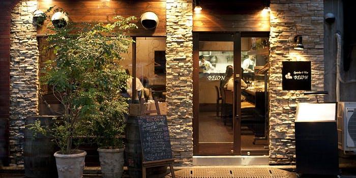 記念日におすすめのレストラン・Oysterbar&Wine BELON(ブロン) 渋谷の写真1