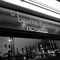 パリの雰囲気をそのままに