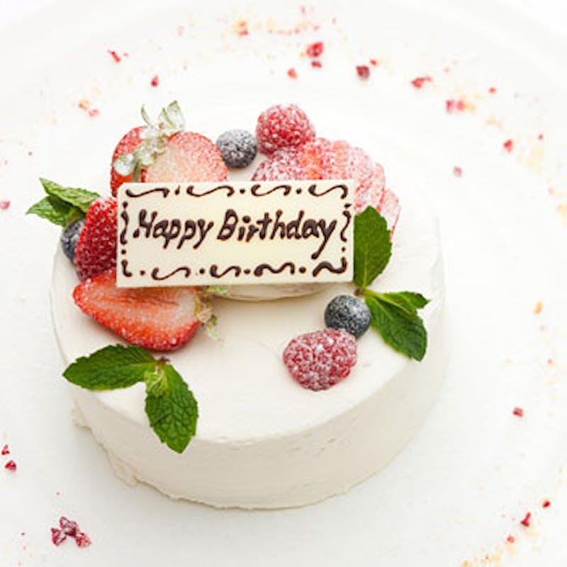 【デジュネA】選べるメインなどハーフコース全4品+ホールケーキ(記念日)
