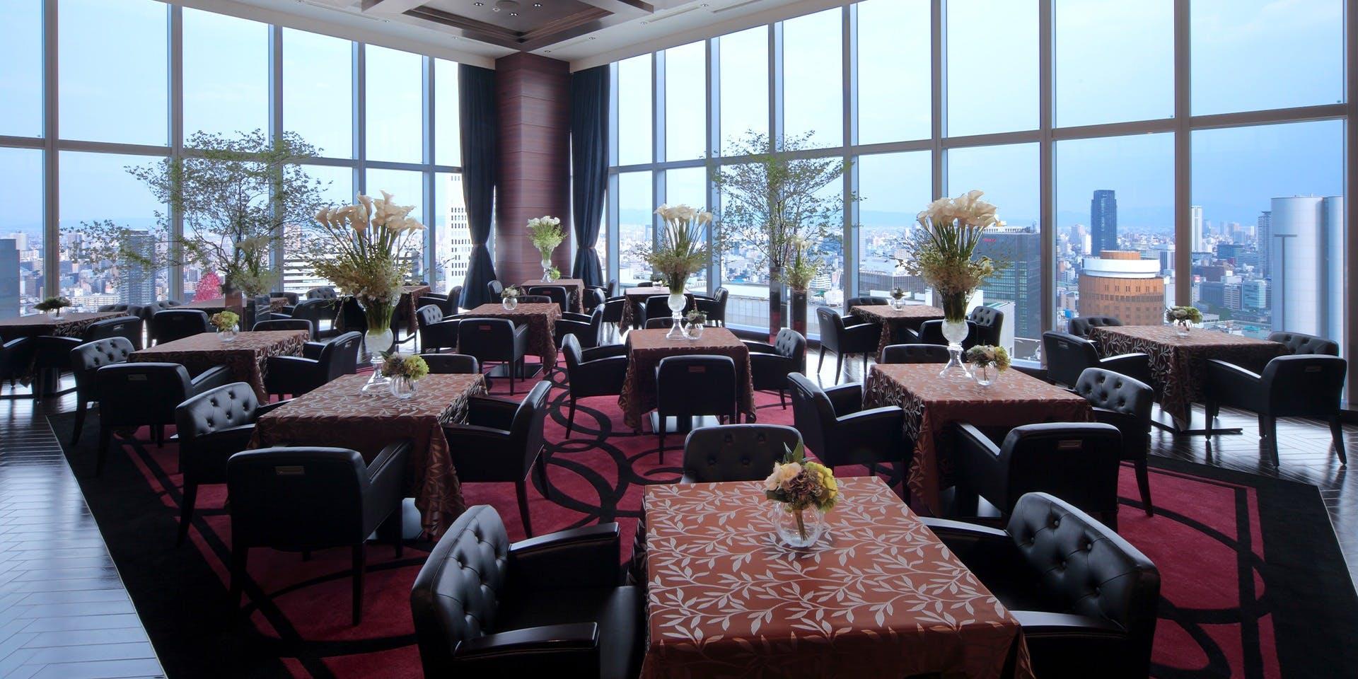 記念日におすすめのレストラン・ラグナヴェール プレミア/大阪ステーションシティ最上階(28F)の写真1