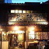 昔の人々の知恵がつまった、築100年の京町家をほぼ当時の姿のまま使用