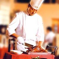 北京本店から招聘された、「北京ダック専門調理師」