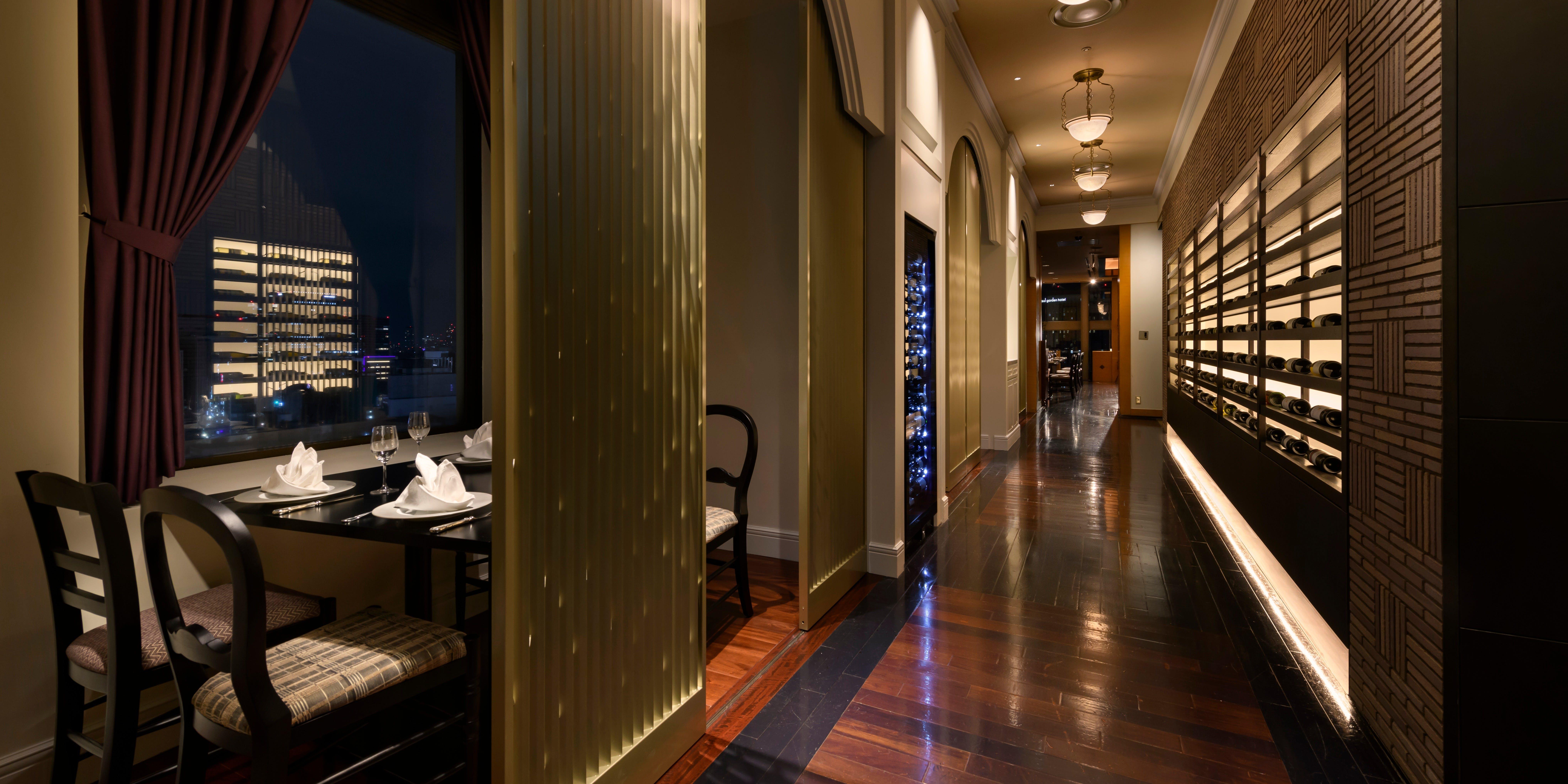 記念日におすすめのレストラン・ラウンジ21/第一ホテル東京 最上階(21階)の写真1